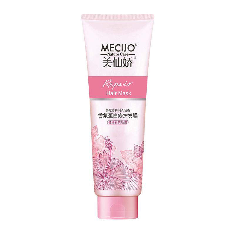 香氛蛋白修护发膜
